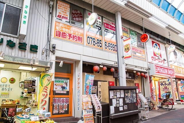 パソコン教室 アテナ 六甲道校01