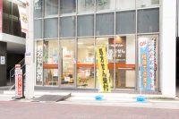 調剤薬局マツモトキヨシ 六甲道店01
