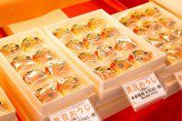 KOBEお菓子の店モリナカ04