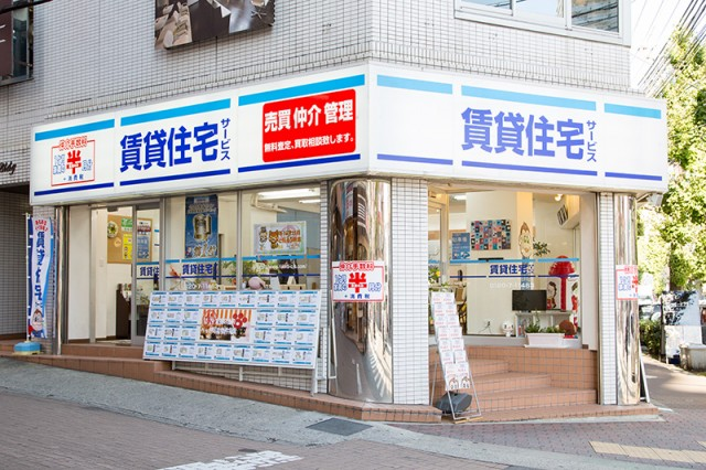 賃貸住宅サービス 六甲道ギャラリー01