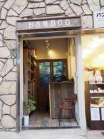 BAMBOO03