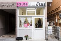 Re use JUN