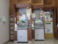 姫路信用金庫六甲支店03