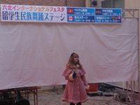 六北インターナショナルフェスタ-04