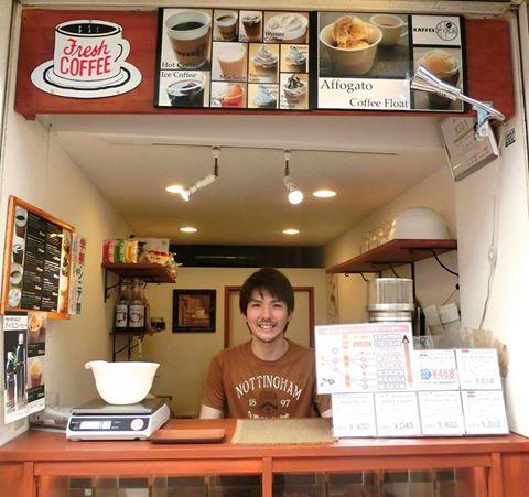 kaffeefika20141019