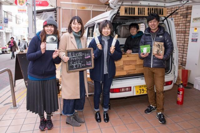 篠山市地域おこし協力隊、神戸大学学生団体ぶさべじ