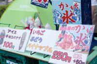 六甲本通商店街 ふるーつのかなさき 灘のだんじりマルシェ2017