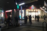 カンテレドラマ「BRIDGE はじまりは1995.1.17神戸」六甲本通商店街