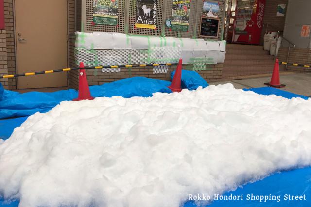 六甲山から雪がやってきた!