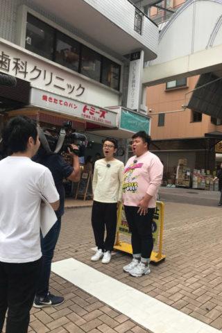 10月29日(火)サンテレビの情報スタジアム4時!キャッチ